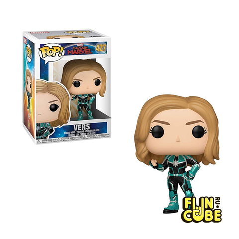 Funko Captain Marvel: Vers (No. 427)