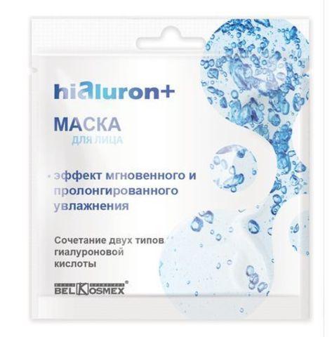 BelKosmex Hialuron+ Маска для лица эффект мгновенного и пролонгированного увлажнения сочетание двух типов гиалуроновой кислоты 26г