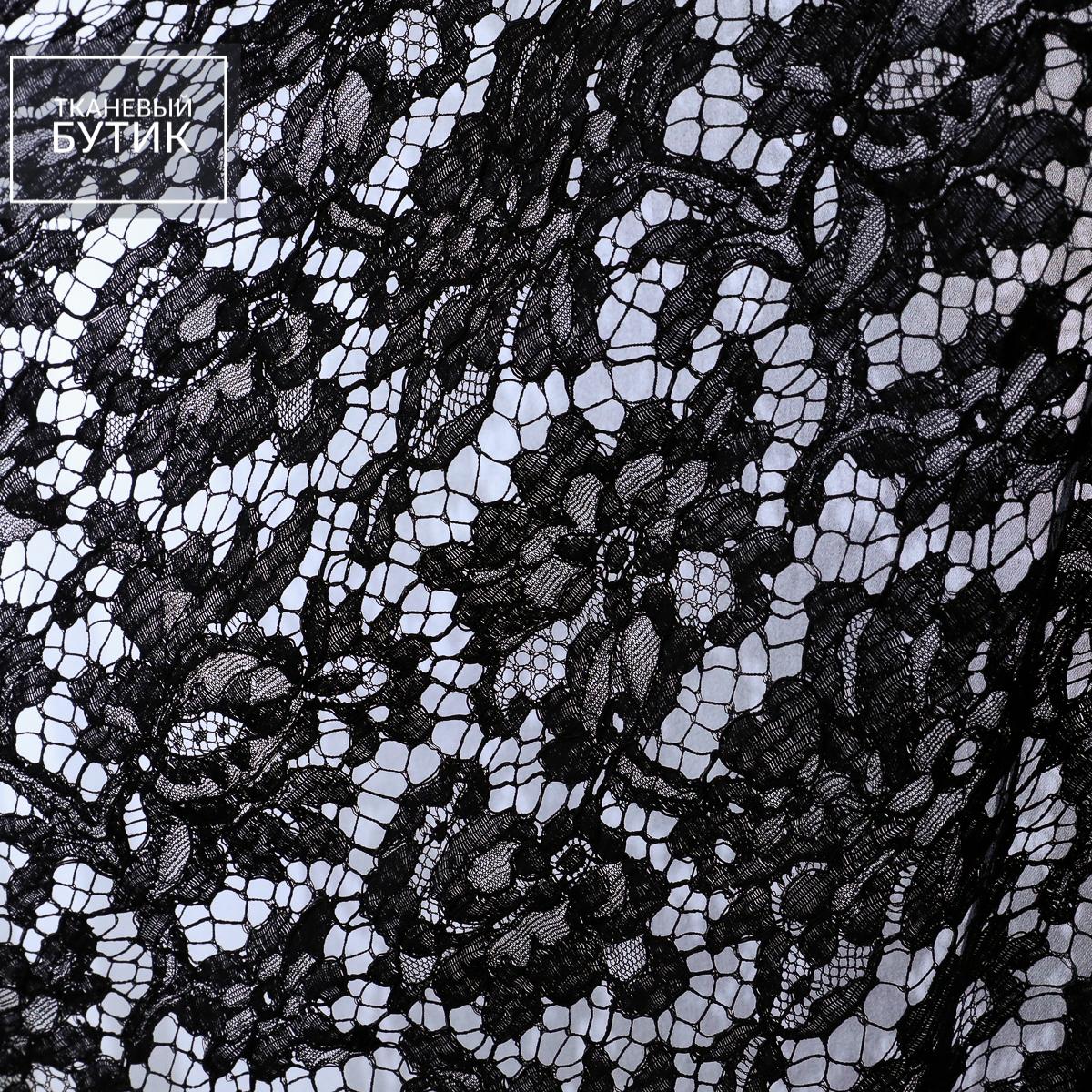 Французское кордовое кружево черного цвета с ажурным фоном