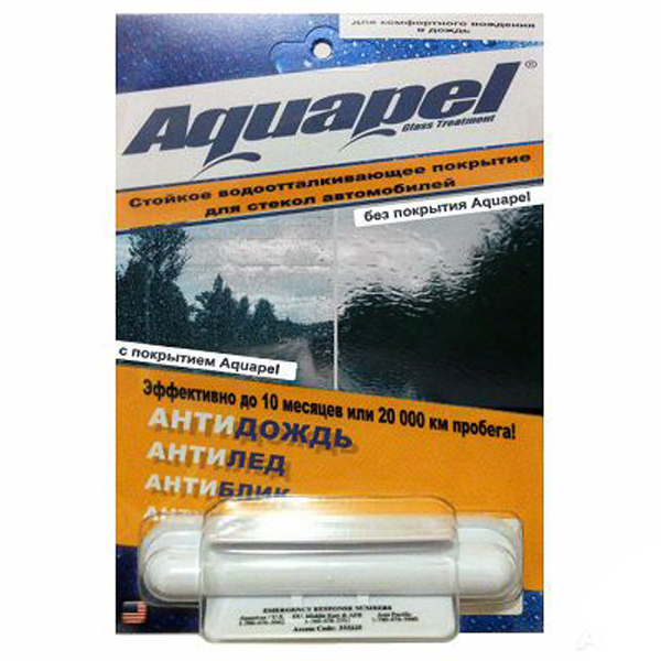 Каталог Антидождь для стекол авто Aquapel (Аквапель) Aquapel_anti.jpg