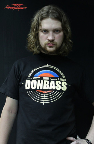 """Футболка """"JE SUIS DONBASS"""" (Донбасс - это я)"""