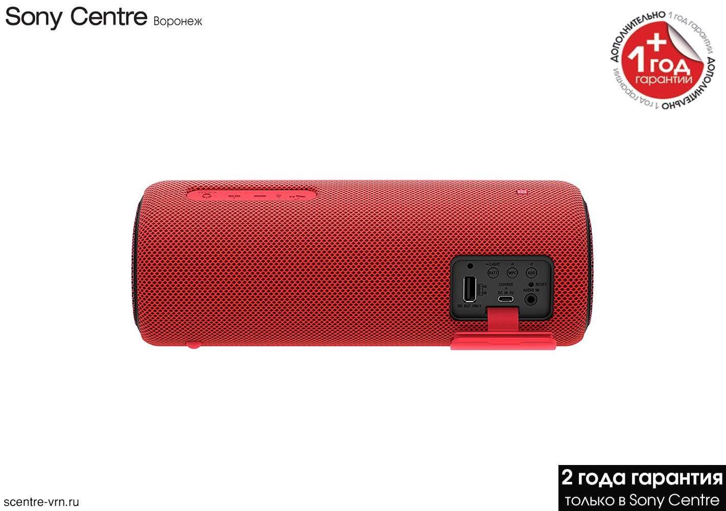 Беспроводная колонка Sony SRS-XB31 красного цвета