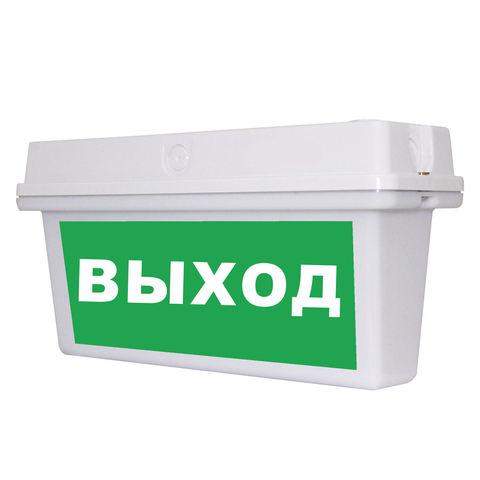 Двухсторонние светодиодные потолочные указатели 04-30/2