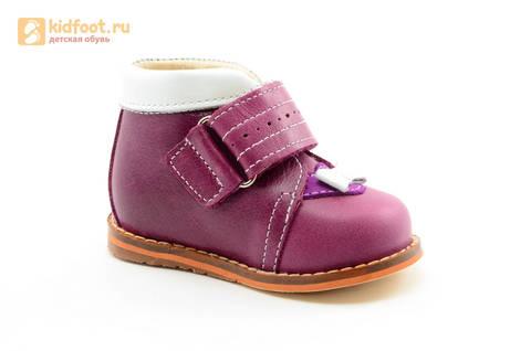Ботинки для девочек Тотто из натуральной кожи на липучке цвет Сирень, 013A. Изображение 2 из 16.