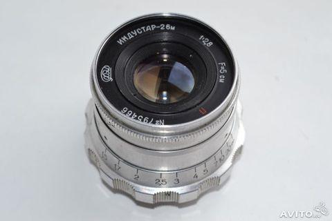 Объектив Индустар-26М 50 mm f/ 2.8