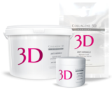 Альгинатная маска ANTI WRINKLE для лица и тела с экстрактом спирулины, Medical Collagene 3D