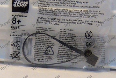 LEGO Education Mindstorms: Дополнительный силовой кабель (20 см) 8886