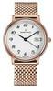 Купить женские наручные часы Claude Bernard 54005 37RM BB по доступной цене