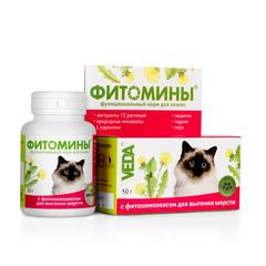 Фитомины для кошек для выгонки шерсти 50гр