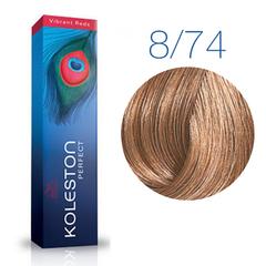 Wella Professional KOLESTON PERFECT 8/74 (Светлый блонд. коричнево-медный, ирландский красный) - Краска для волос