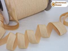 Резинка для повязок  с легким блеском карамель 16 мм