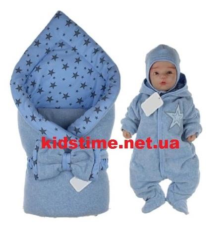 Комплект для новорожденных на выписку Звездное небо голубой