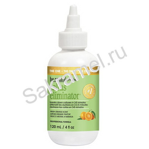 Be Natural Callus Eliminator Orange 120 мл