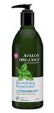 Глицериновое мыло для рук с маслом мяты, Avalon Organics