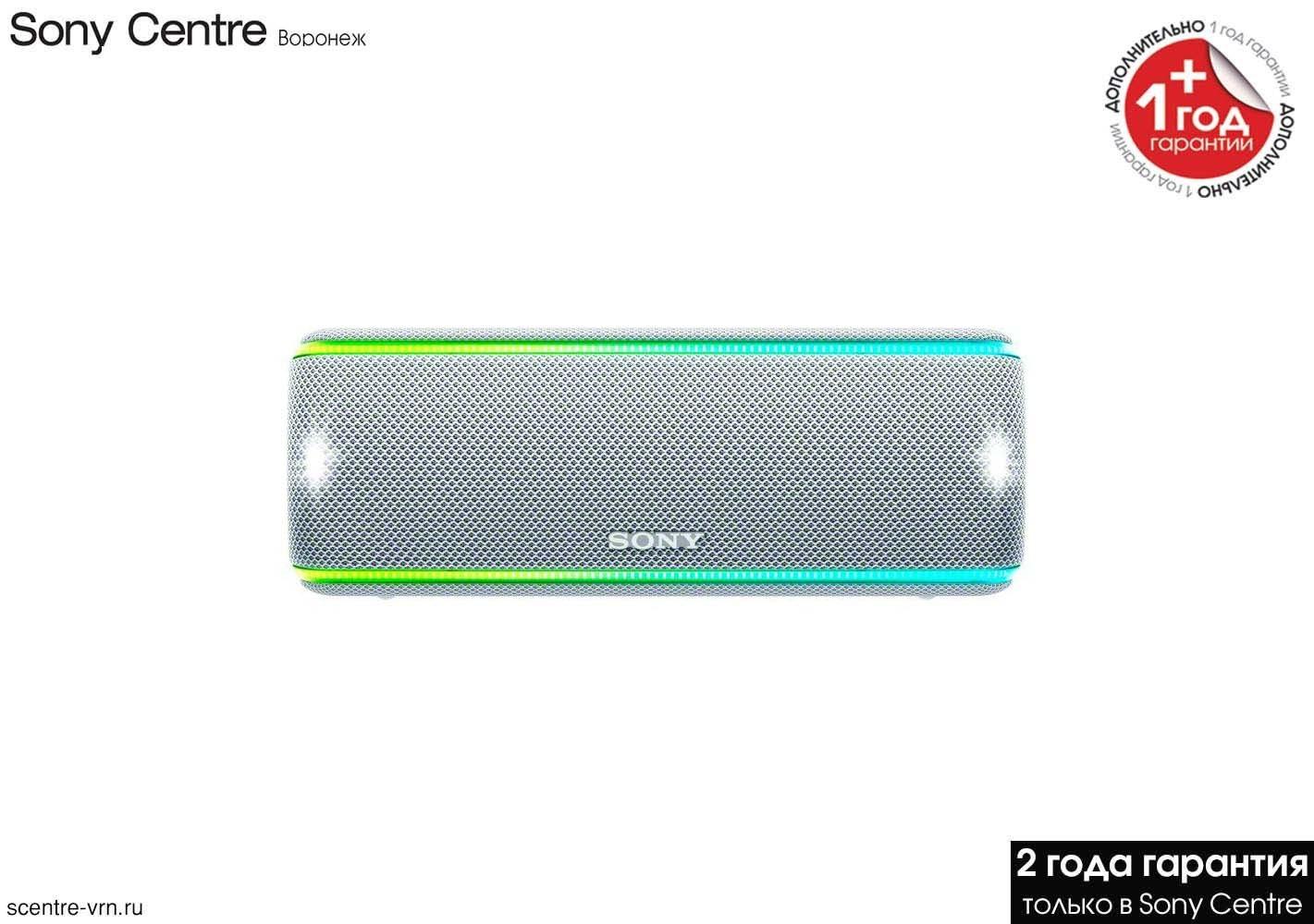 Беспроводная колонка Sony SRS-XB31 белого цвета