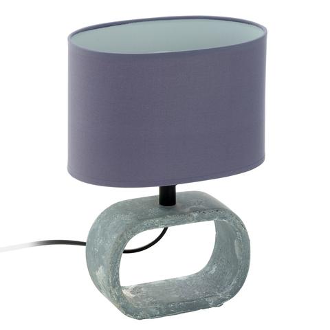 Настольная лампа Eglo LAGONIA 1 97093