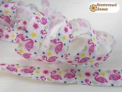 Лента репсовая Фламинго в цветах ширина 25 мм