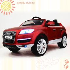 Audi Q7 (Лицензия)