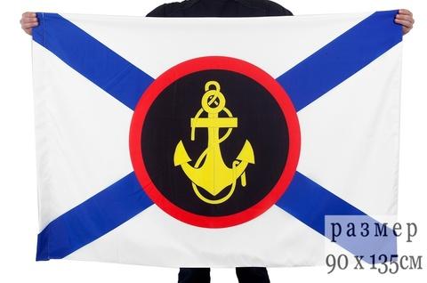 Флаг Морская пехота 90х135 см