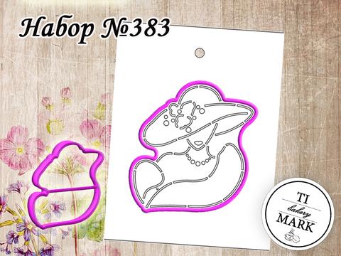 Набор №383 - Леди