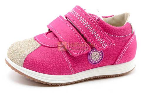 Ботинки для девочек Лель (LEL) из натуральной кожи на липучках цвет фуксия. Изображение 1 из 17.