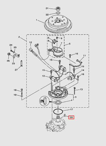 Шпонка маховика для лодочного мотора T40 Sea-PRO (8-20)