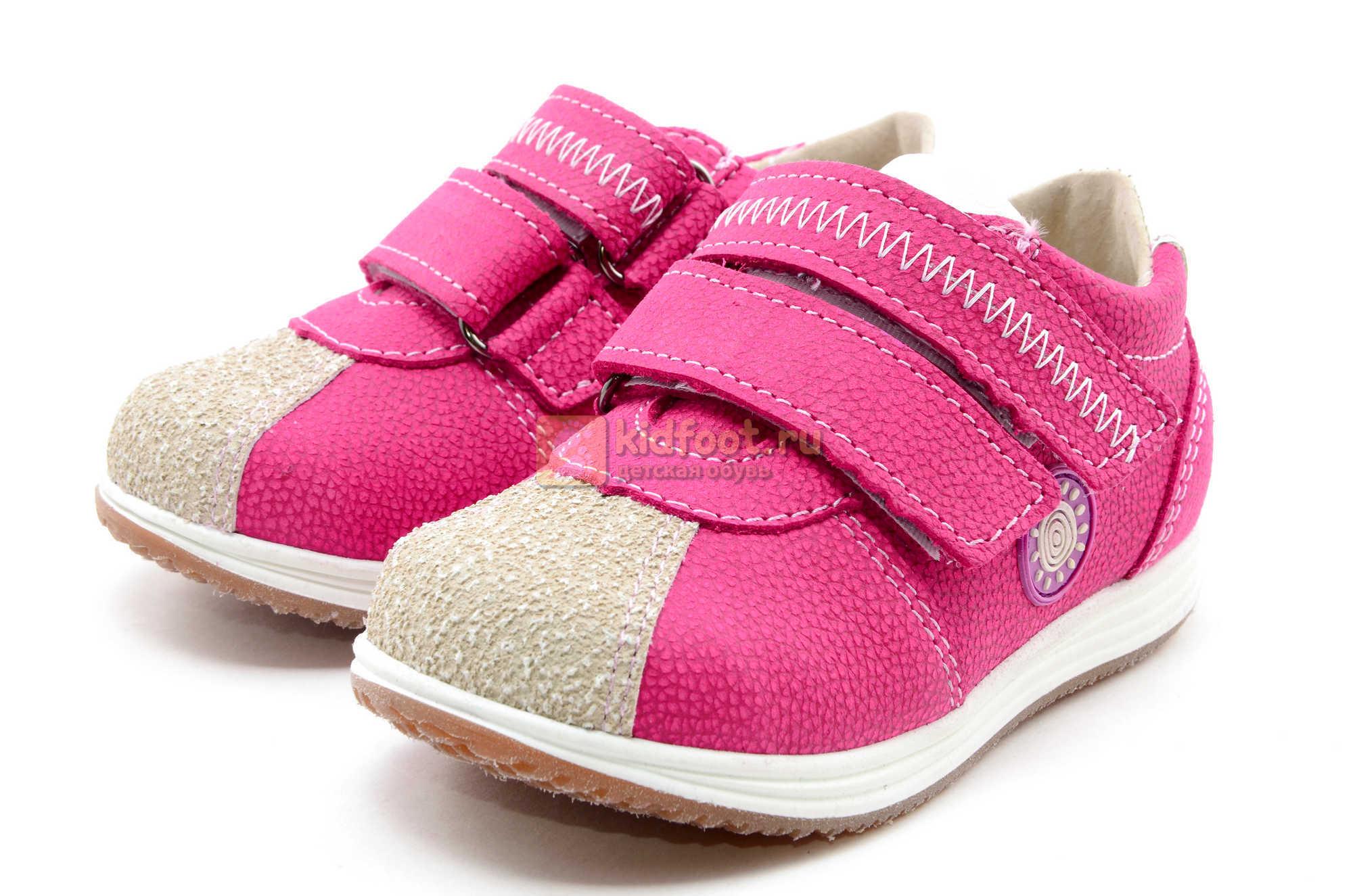 Ботинки для девочек Лель (LEL) из натуральной кожи на липучках цвет фуксия
