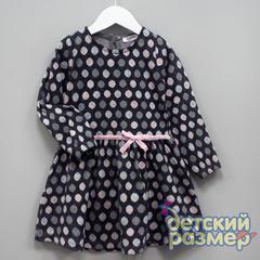 Платье (джерси)