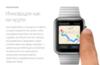 """Купить Часы Apple Watch 42мм (черный стальной с застежкой """"бабочка"""" на кнопках ) по доступной цене"""