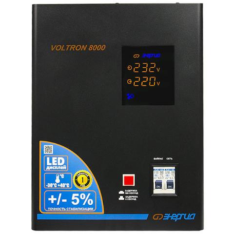 Стабилизатор Voltron-8000(НР) Энергия