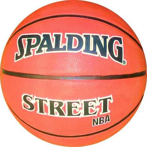 Баскетбольный мяч Spalding Street NBA