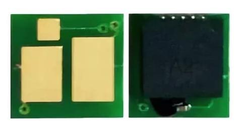 Чип CF532A желтый для Color LaserJet Pro M180n, M181fw. Ресурс 900 стр.