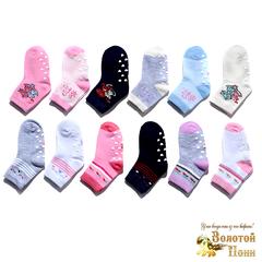 Носочки с тормозами для девочки (1-4) 190325-SL3833
