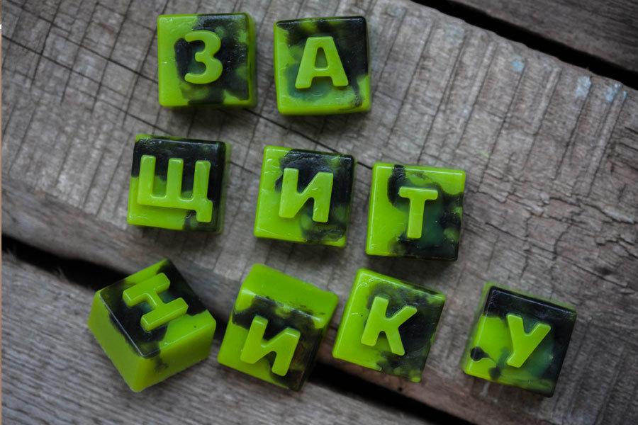 Слова из мыла. Форма Алфавит