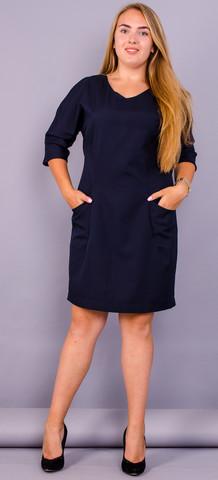 Виктория. Модное платье больших размеров. Синий.