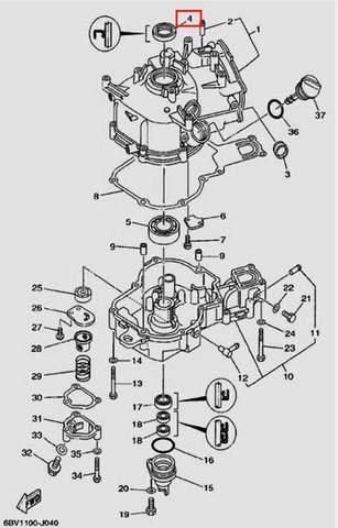 Сальник 25×40×5 для лодочного мотора F5 Sea-PRO(4-4)