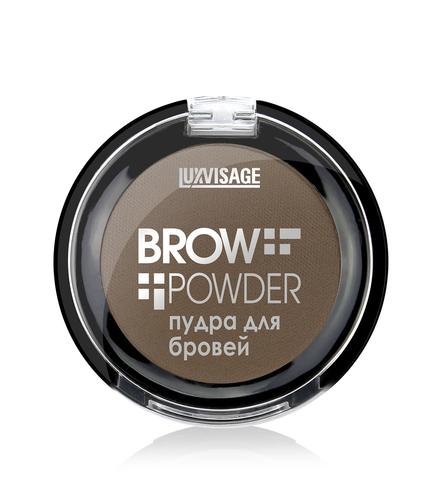 LuxVisage Brow powder Пудра для бровей тон 3 (grey brow) 1.7г