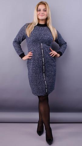 Велла. Оригинальное платье plus size. Синий.