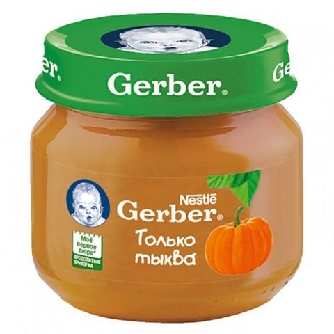 Gerber® Овощное пюре тыква 80гр