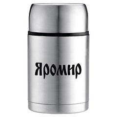 Термос универсальный 0,8л ЯРОМИР ЯР-2043М