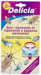 """Бокс-приманка от тараканов и вредных насекомых """"Delicia"""", 2 шт"""