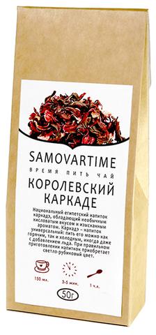 Чай Каркаде, 50 г
