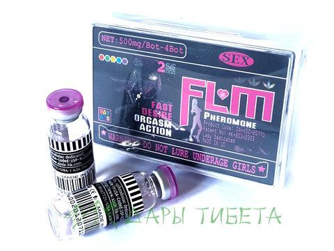 FLM pheromone