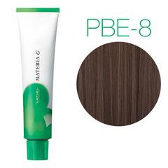 Lebel Materia Grey PBe-8 (светлый блондин розово-бежевый) - Перманентная краска для седых волос