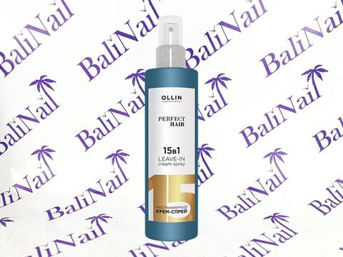 OLLIN PERFECT HAIR 15 в 1 Несмываемый крем-спрей, 250мл