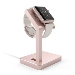 Подставка док-станция Satechi Smart Charging Stand для Apple Watch 1/2/3, FitBit Blaze. Цвет розовое золото