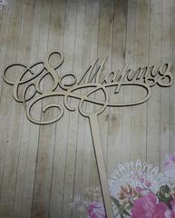 Надпись деревянная на палочке, топпер, 17-20 см.
