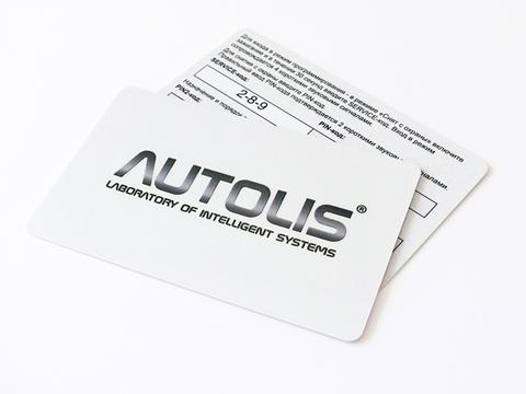 Автосигнализация AUTOLIS Professional