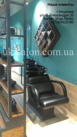 Фото 3 интерьера Barber Shop Reitar