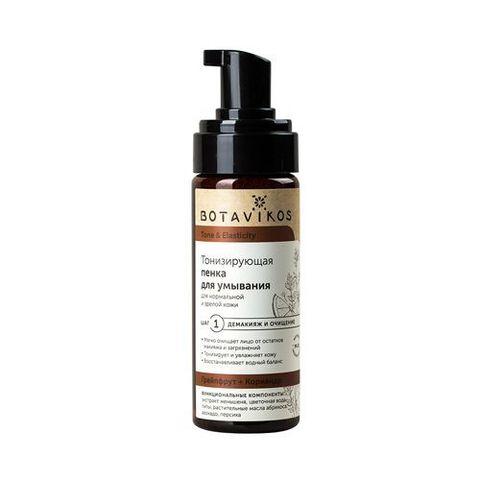 Botavikos Пенка для нормальной и зрелой кожи лица 150 мл